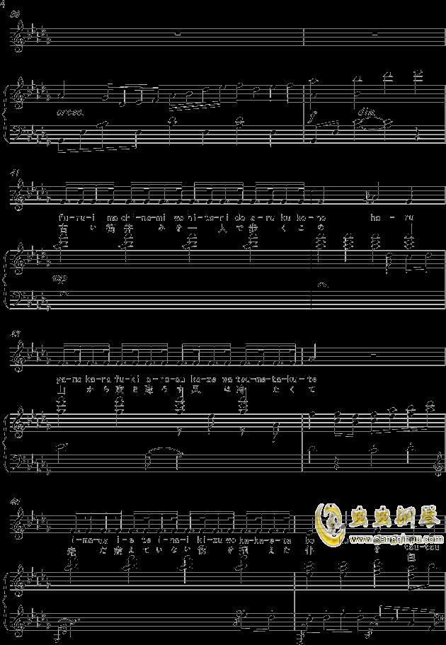樱花色的梦钢琴谱 第4页