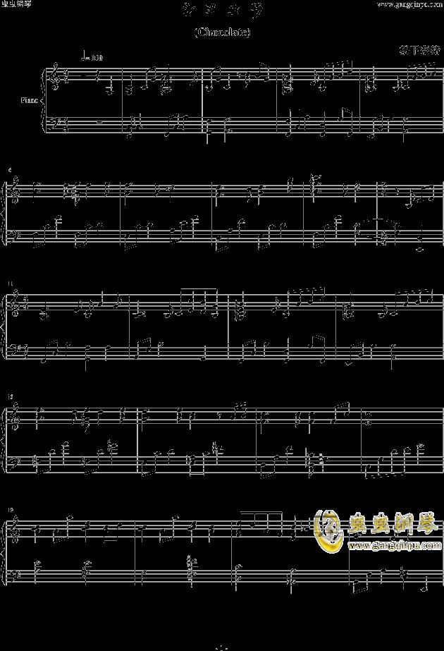 ショコラ钢琴谱 第1页
