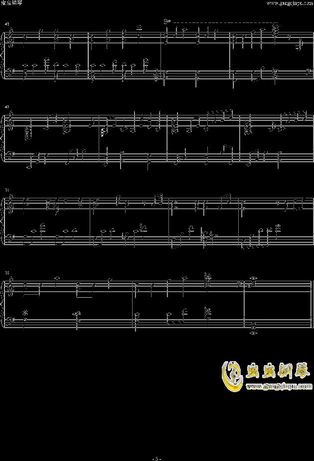 ショコラ钢琴谱 第3页
