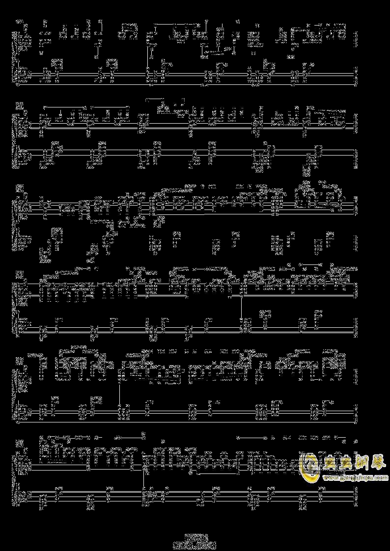 幻想曲第二章钢琴谱 第2页