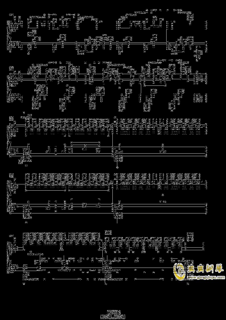 幻想曲第二章钢琴谱 第7页