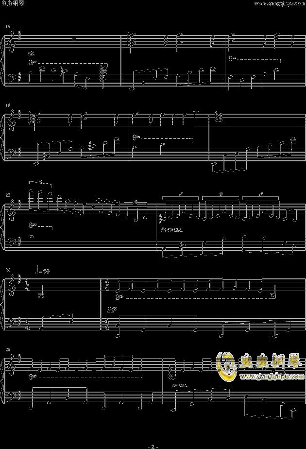 人生リセットボタン钢琴谱 第2页