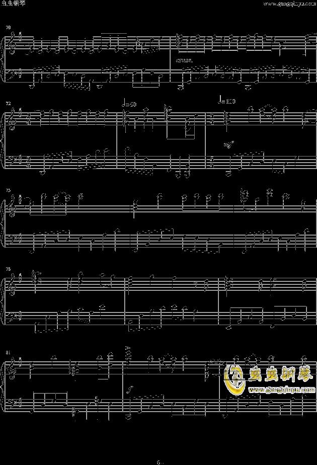 人生リセットボタン钢琴谱 第6页