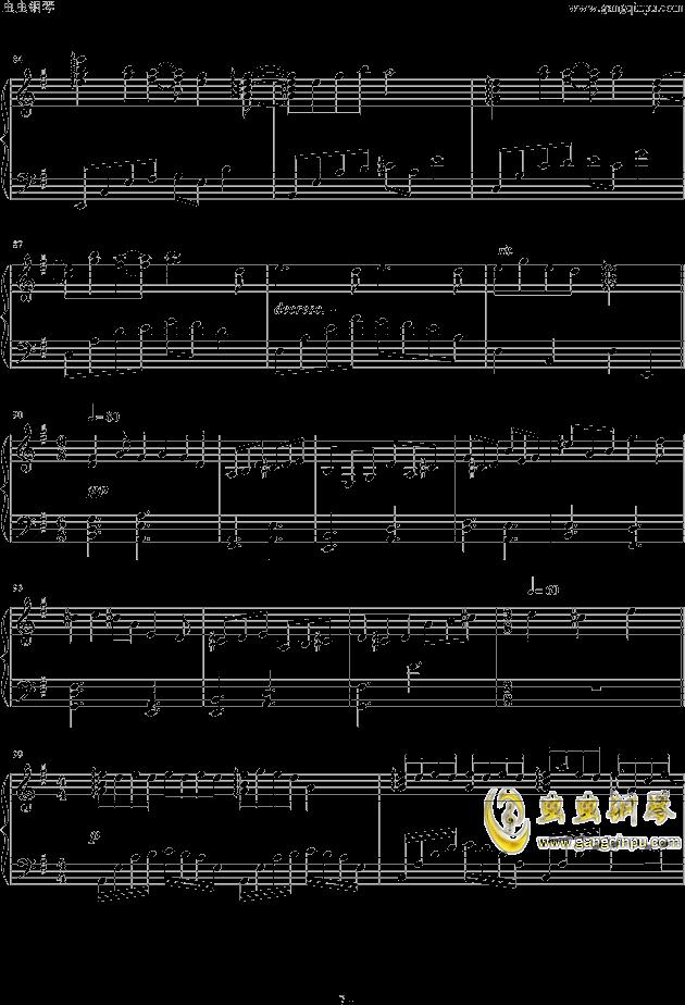 人生リセットボタン钢琴谱 第7页