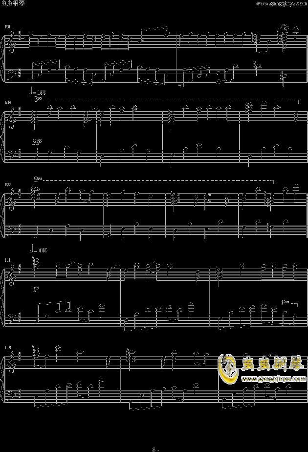 人生リセットボタン钢琴谱 第8页