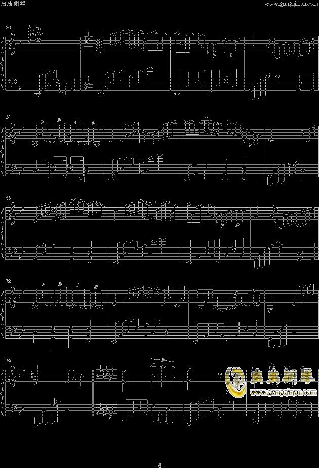 神々が恋した幻想�_钢琴谱 第4页