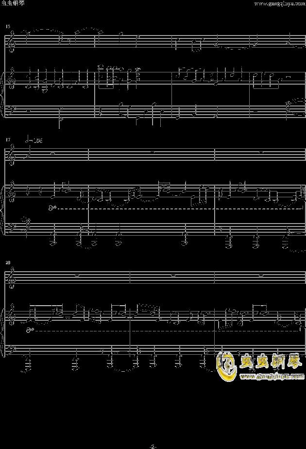 永远の巫女钢琴谱 第2页