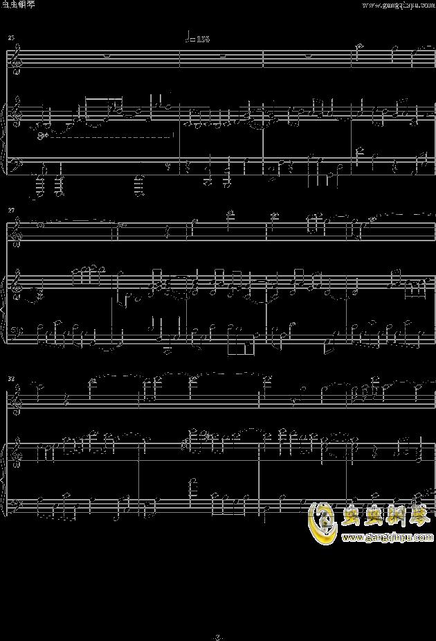 永远の巫女钢琴谱 第3页