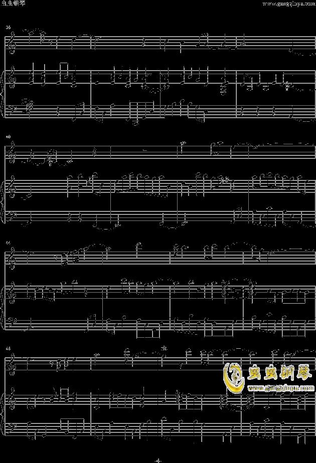 永远の巫女钢琴谱 第4页