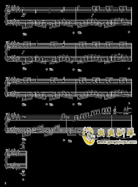 四叶草的幻想钢琴谱 第8页