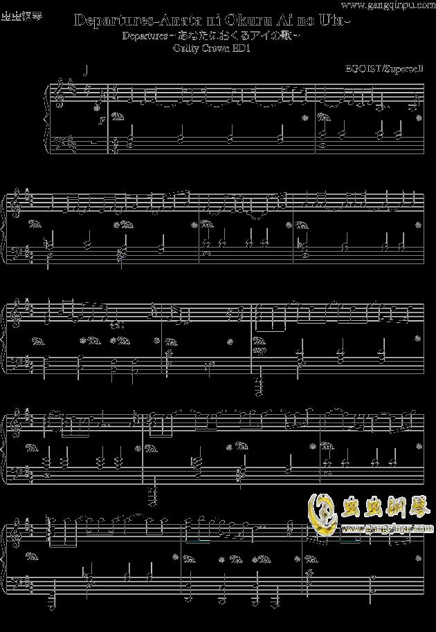黄子韬 皇冠简谱-罪恶王冠 Departures Anata ni Okuru Ai no Uta ,罪恶王冠 Departures