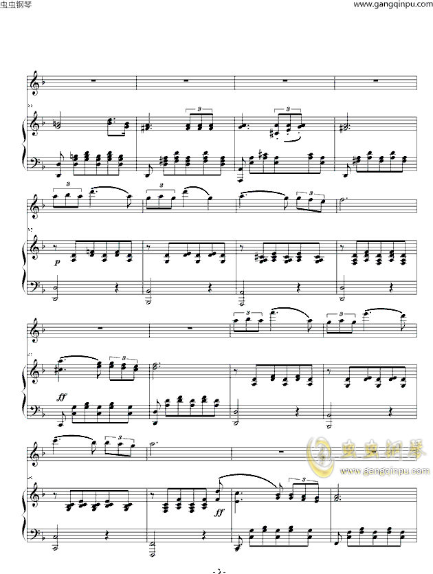 舒伯特小夜曲 ove 格式长笛笛钢琴伴奏,舒伯特小夜曲 ove 格式长笛笛