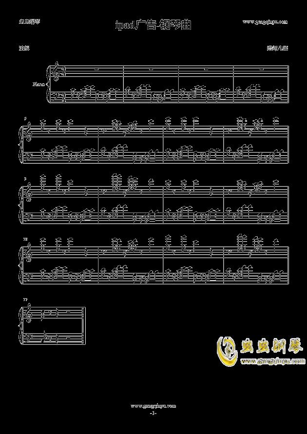 ipad钢琴谱 第1页