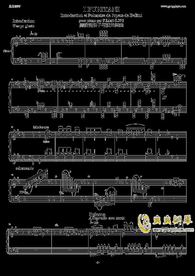 波兰舞曲钢琴谱 第1页