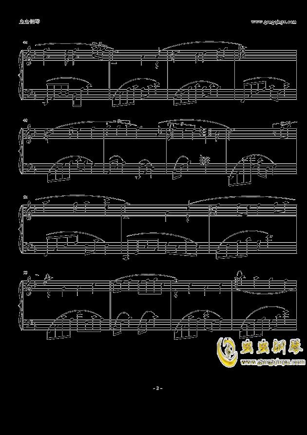 天空之城钢琴谱 第3页