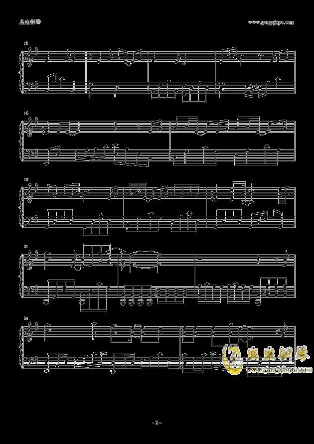 剑心钢琴谱 第2页