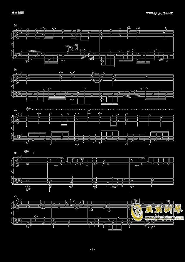 剑心钢琴谱 第4页