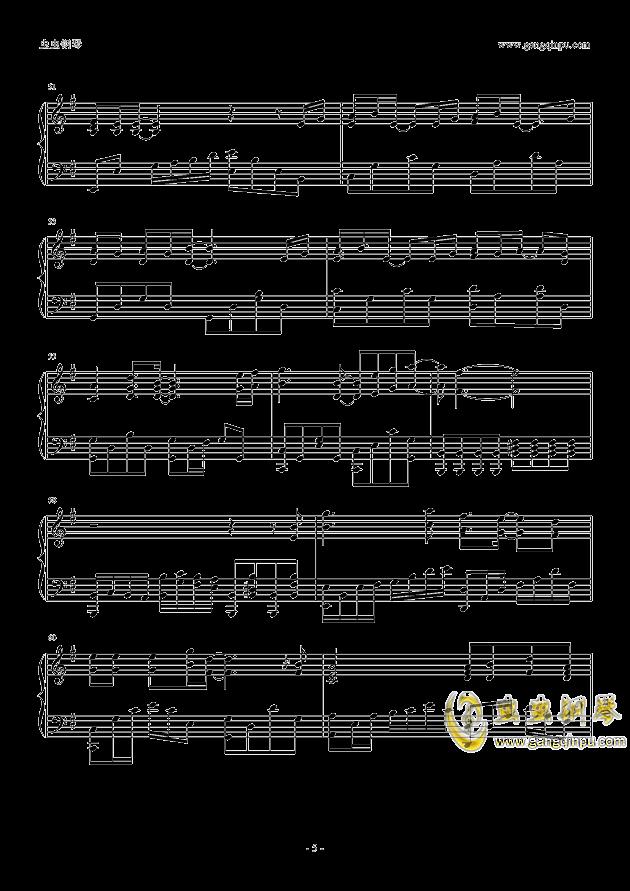 剑心钢琴谱 第5页