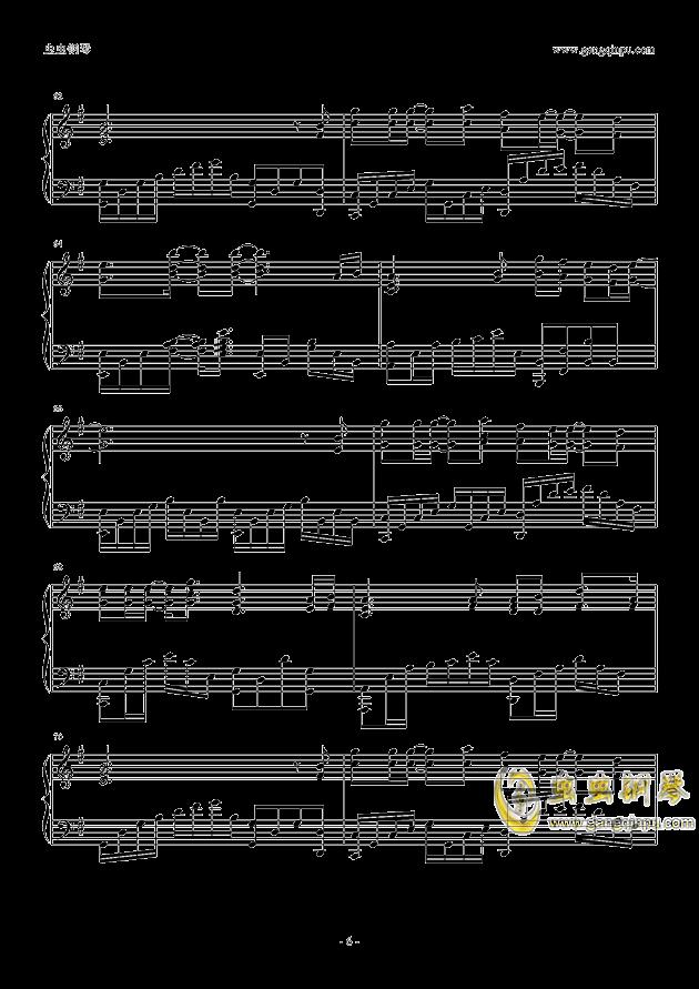 剑心钢琴谱 第6页