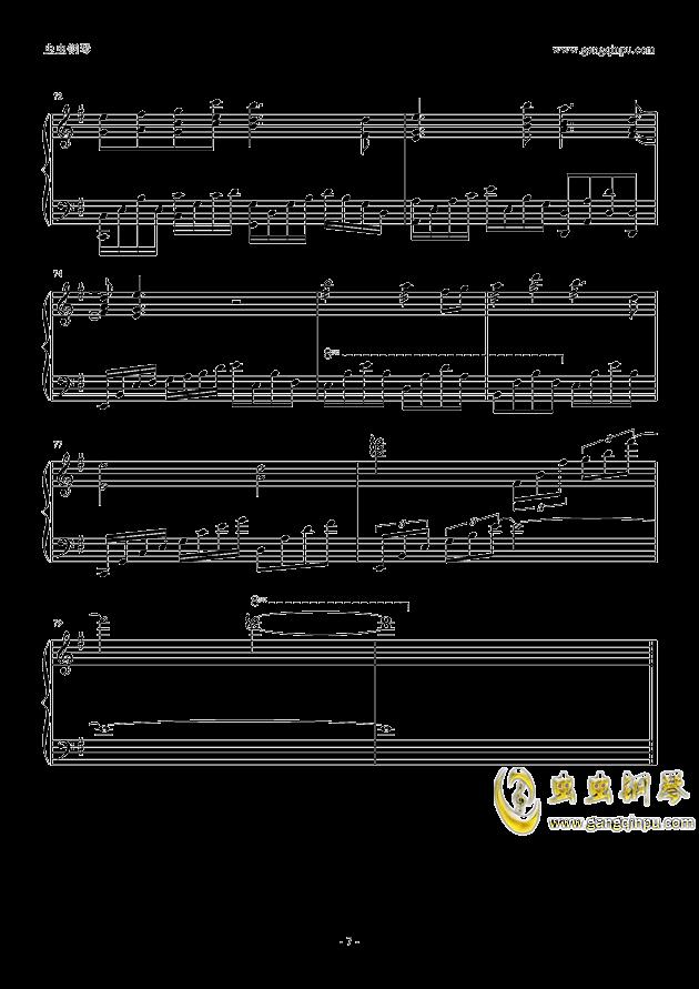 剑心钢琴谱 第7页