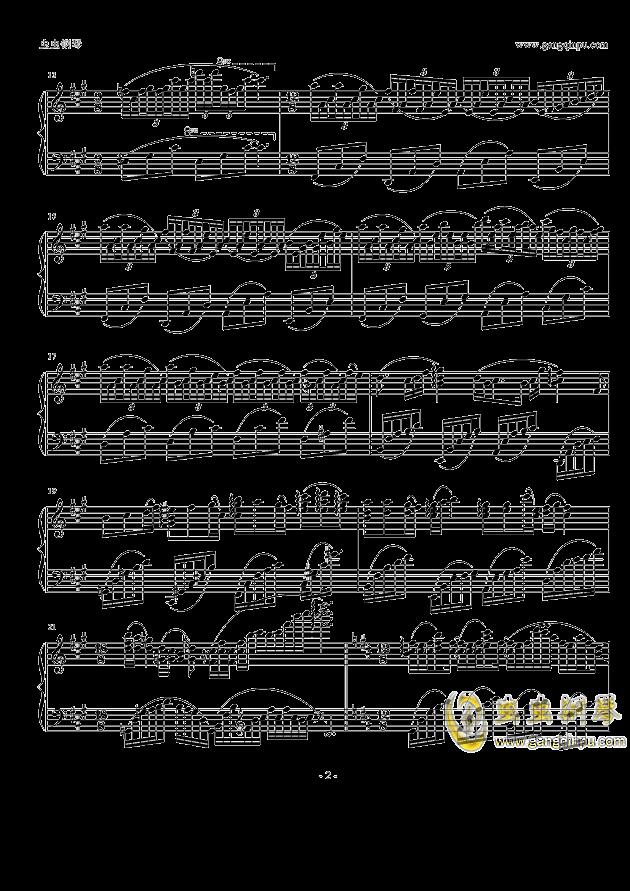 纯白钢琴谱 第2页