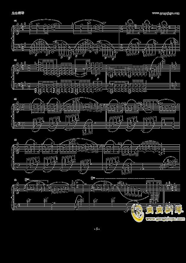 纯白钢琴谱 第5页