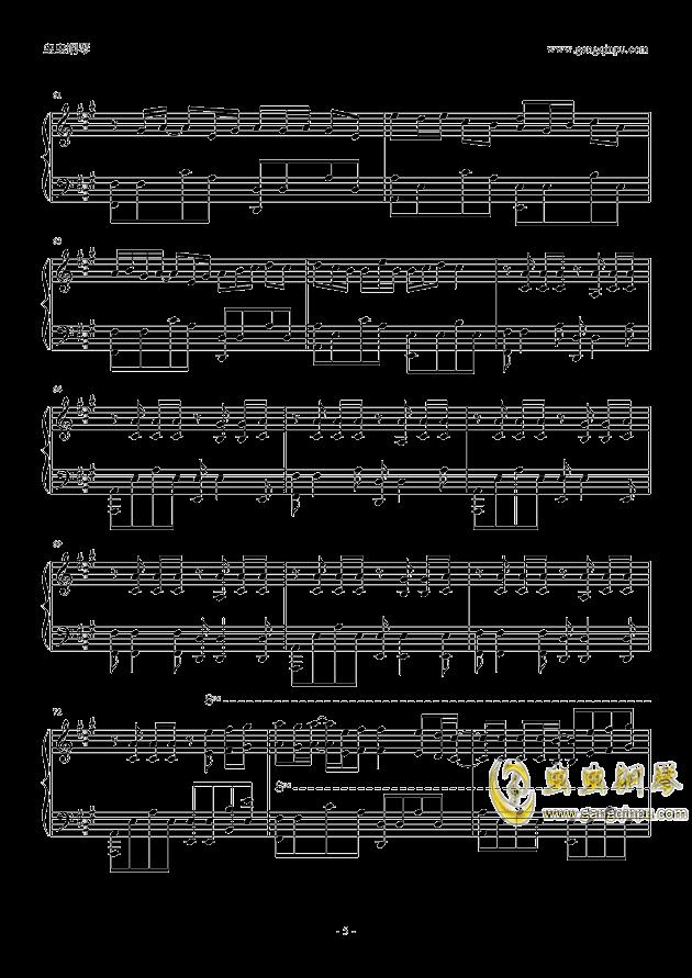 平凡之路钢琴谱 第5页