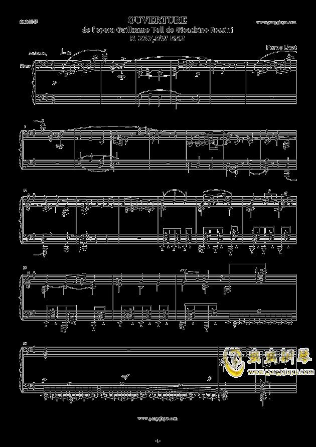 威廉・退尔序曲钢琴谱 第1页