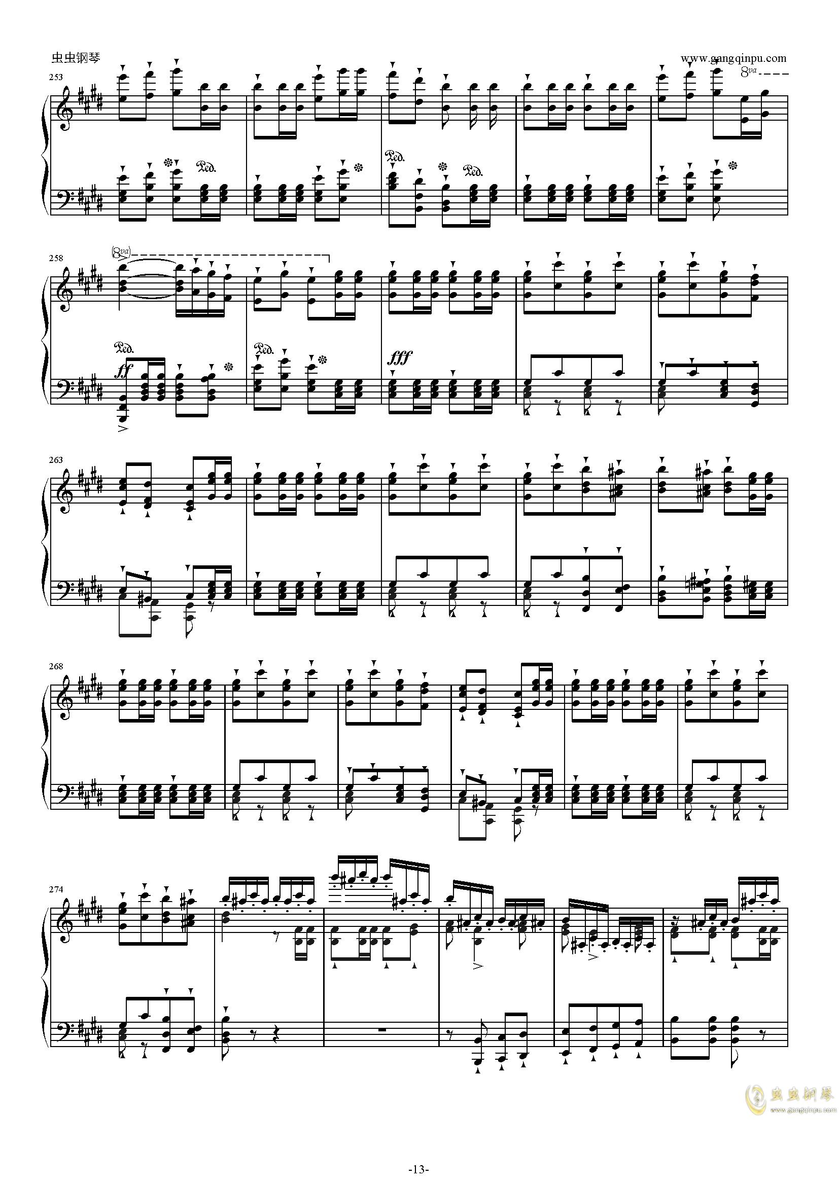 威廉・退尔序曲钢琴谱 第13页