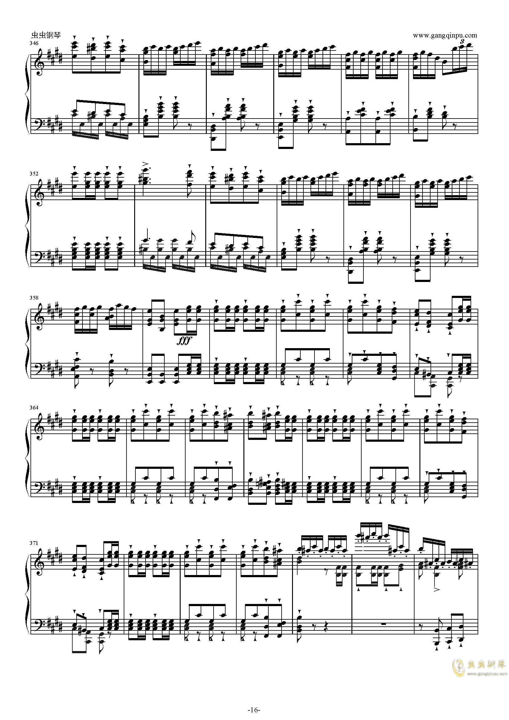 威廉・退尔序曲钢琴谱 第16页