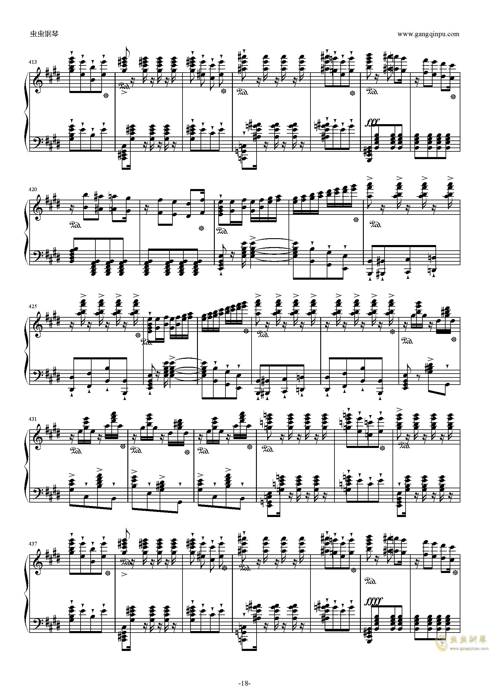 威廉・退尔序曲钢琴谱 第18页