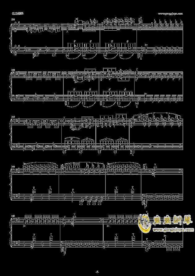 威廉・退尔序曲钢琴谱 第7页