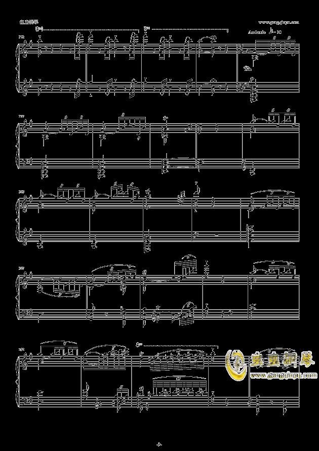 威廉・退尔序曲钢琴谱 第9页