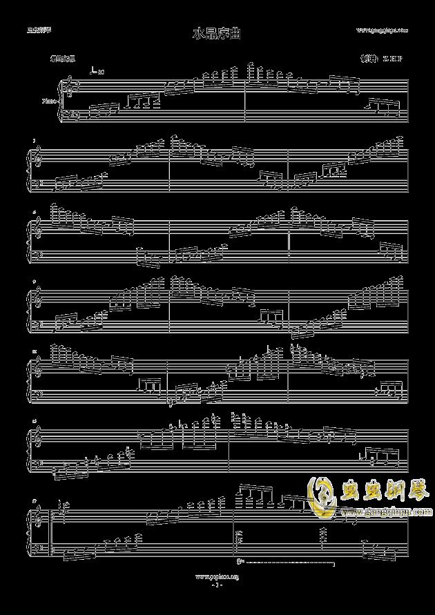 水晶序曲钢琴谱 第1页