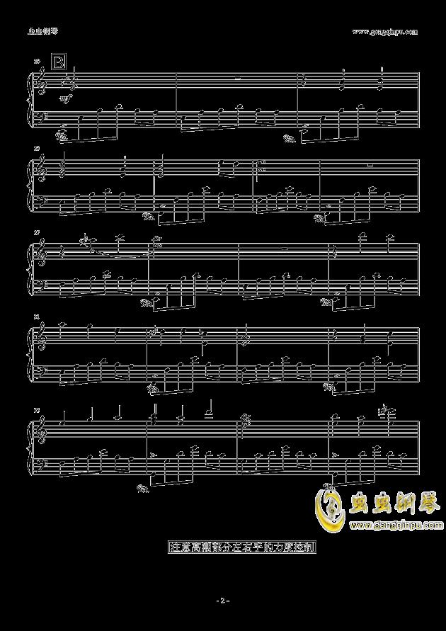 绯想天钢琴谱 第2页