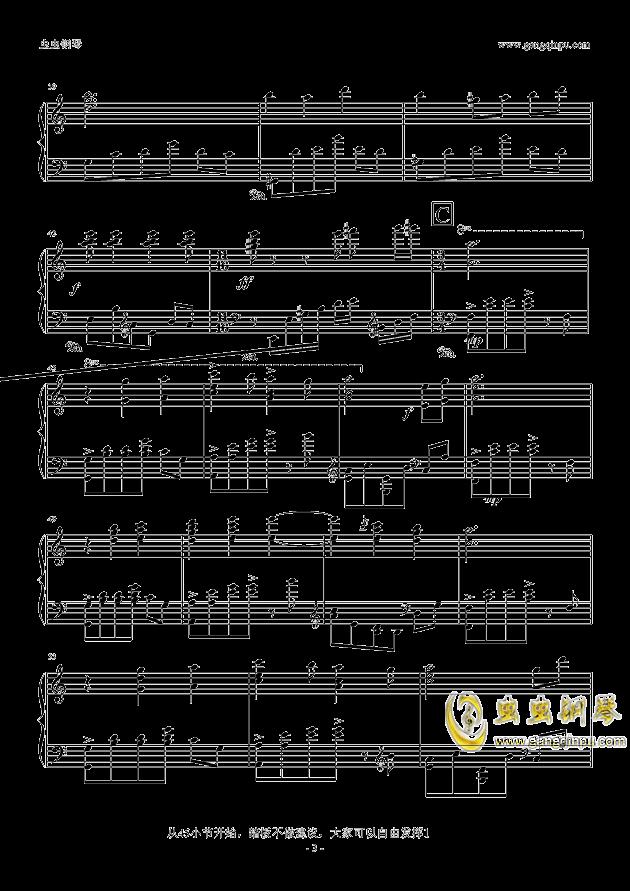 绯想天钢琴谱 第3页