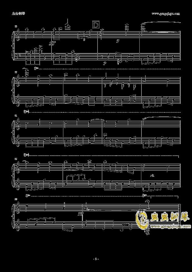 绯想天钢琴谱 第5页