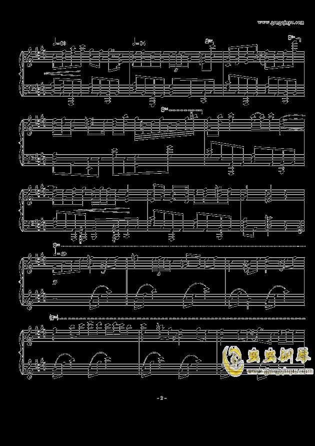 碎月钢琴谱 第3页