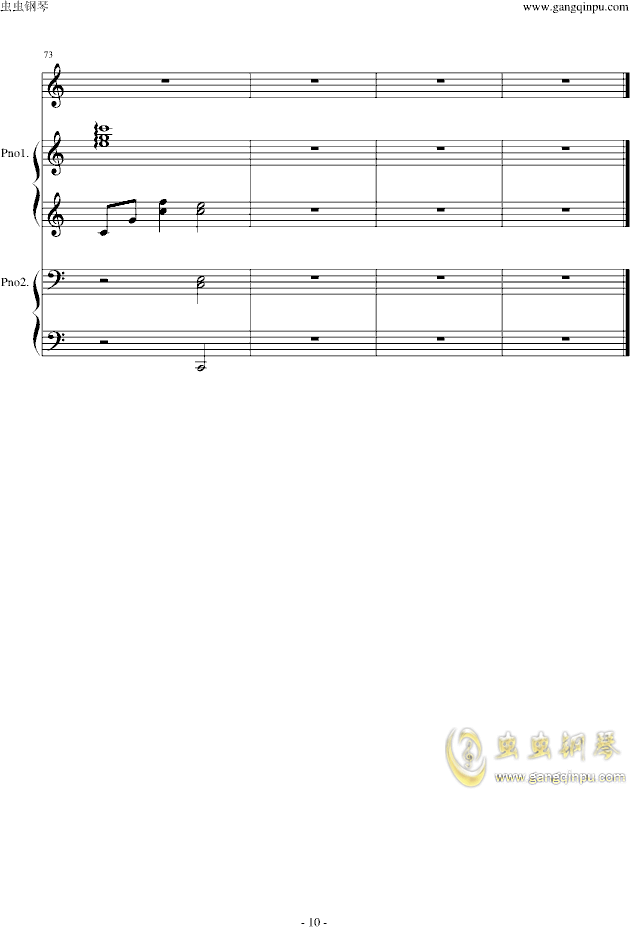 蒲公英的约定钢琴谱 第10页