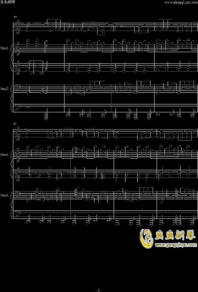 蒲公英的约定钢琴谱 第3页