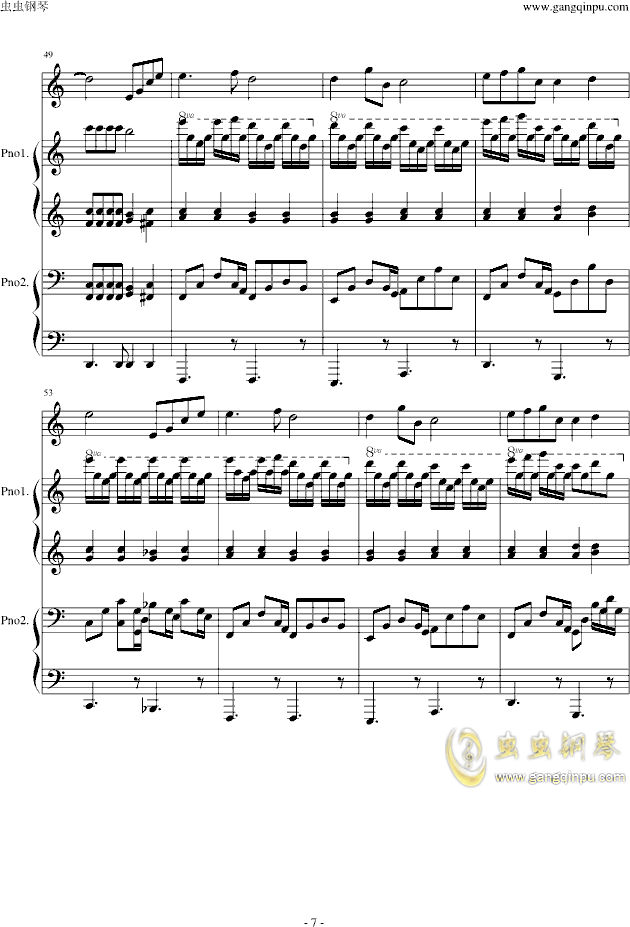 蒲公英的约定钢琴谱 第7页