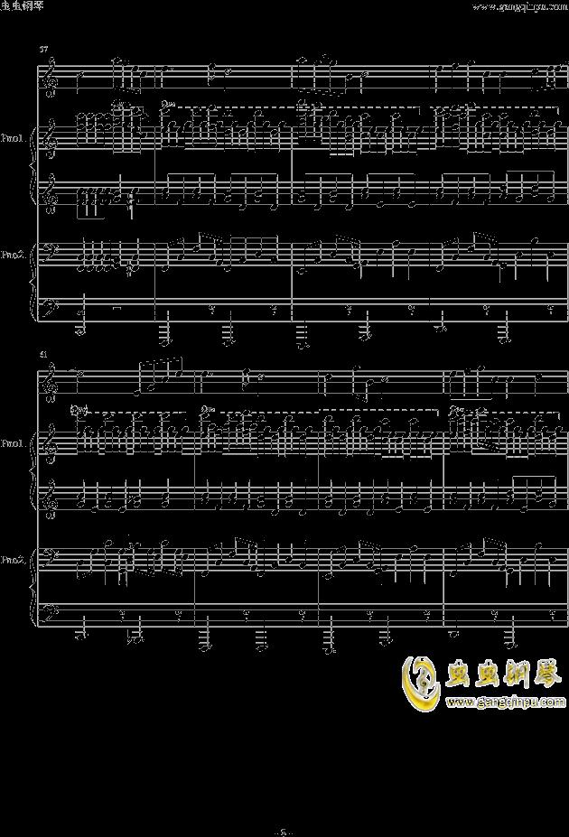 蒲公英的约定钢琴谱 第8页