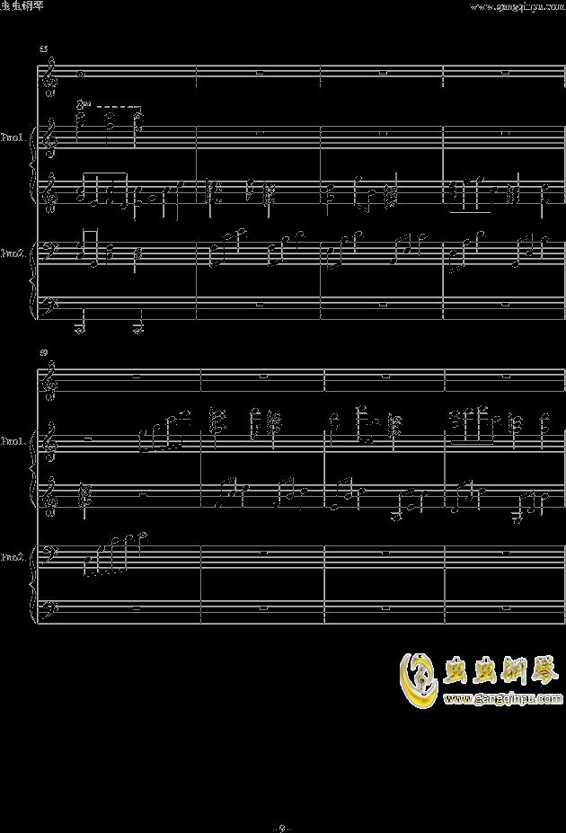 蒲公英的约定钢琴谱 第9页
