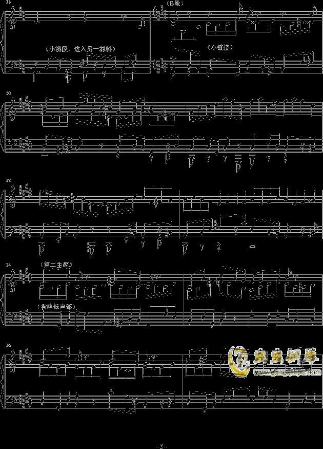 机械后生钢琴谱 第3页