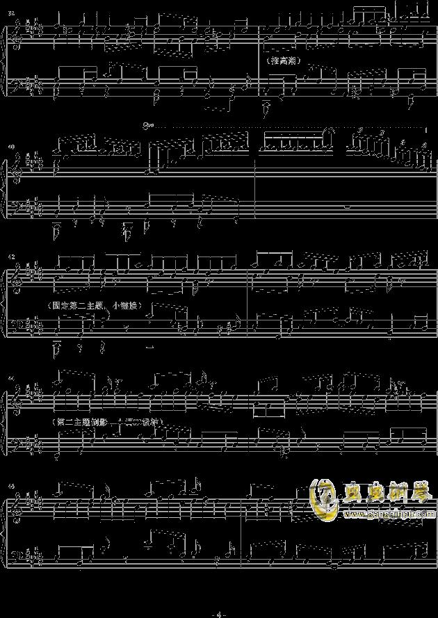 机械后生钢琴谱 第4页