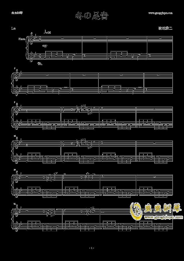 抖音planet钢琴曲谱-足音,冬の足音钢琴谱,冬の足音钢琴谱网,冬の足音钢琴谱大全,