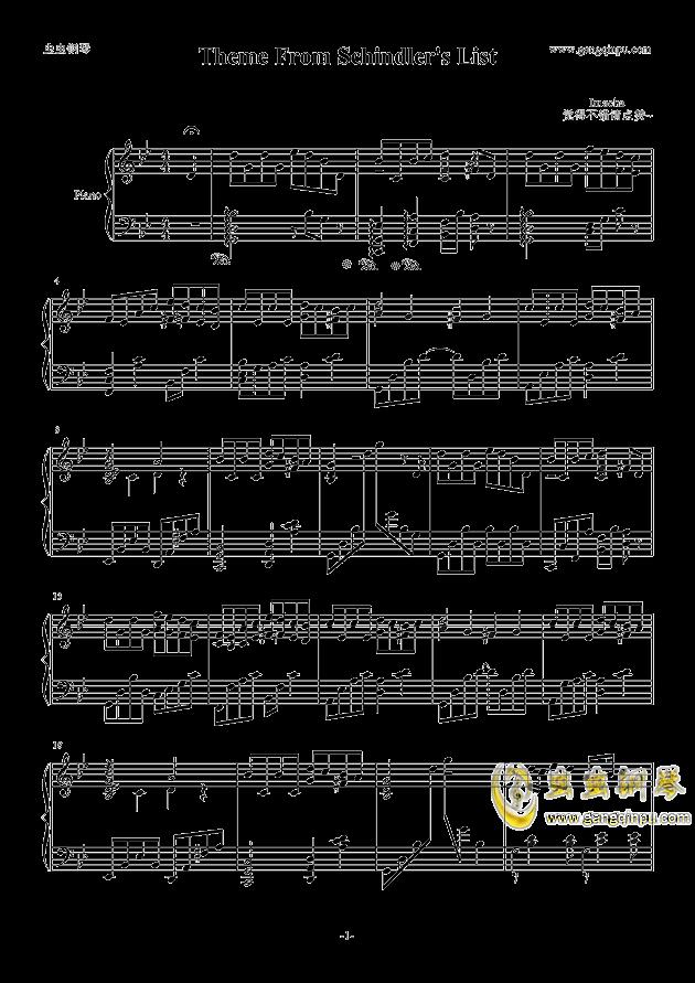 辛德勒的名单主题曲钢琴谱 第1页