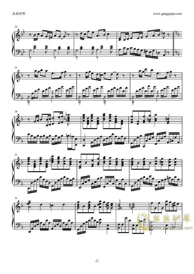 辛德勒的名单主题曲钢琴谱 第2页