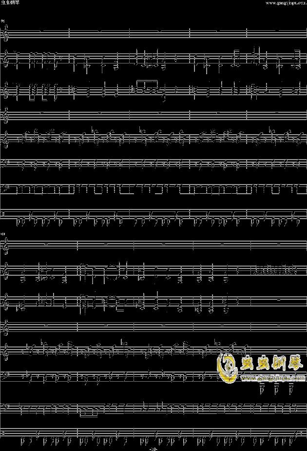 小苹果钢琴谱 第10页