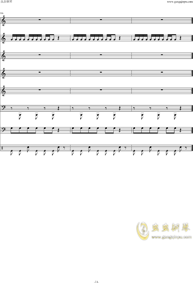 小苹果钢琴谱 第11页